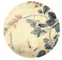 Stage encres et peinture chinoise avec Wong Wa