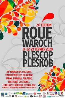 24ème Roue Waroch